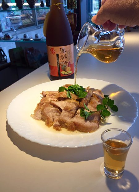 用天然醋調味,增添食物美味。