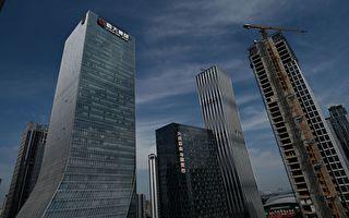 恆大汽車部分停工 擬終止在上海發行股份