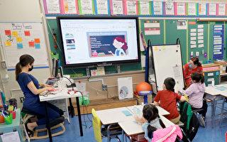 【疫情9.30】紐約教師要求最高法阻疫苗令