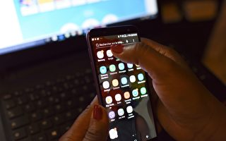 加州车管局提醒民众慎防短信诈骗