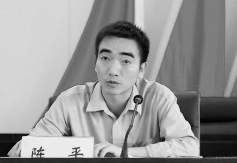 湖北省十堰市鄖縣政法委副書記陳平。(網絡圖片)