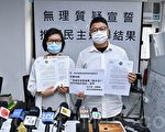 香港區議員公開回應宣誓質疑