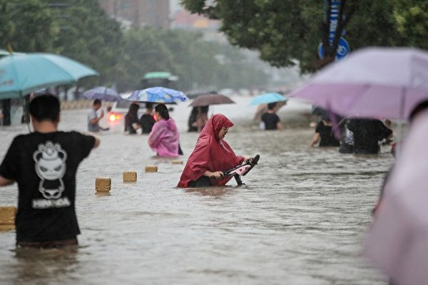 【内幕】7.20郑州暴雨后民众群起上访投诉