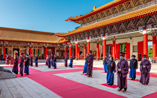 郑文灿出席2571周年祭孔典礼  推崇教育传统的推崇