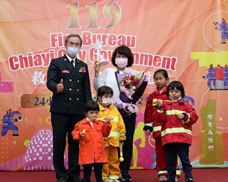 消防节颁奖,市府资料照。