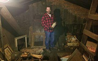 美国男买老宅 发现藏千件古董的秘密阁楼