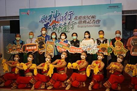 「台灣好行 北港虎尾線」與神同行路線啟動記者會。