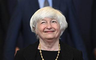 IMF总裁调陆排名 美财长拒接电话