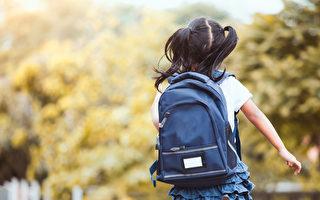 专家警告:带名字的书包或让孩子成坏人的目标