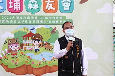 大埔鄉長吳明勲歡迎民眾到大埔安排小旅行,來參與大埔森友會水庫節活動。