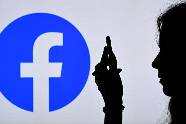 又一臉書吹哨人 華裔女科學家願去國會作證