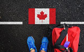 加拿大入境口岸現接受工作許可申請