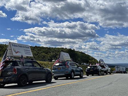 由全球退黨服務中心組織的「EndCCP」車隊近日從紐約出征,橫穿美國,一路上把「拒絕中共」、「遠離中共」的信息帶到美國主要城市和偏遠的地區。