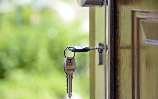 政府计划立法促房东租户分担疫情经济负担
