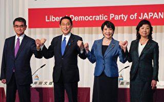 日本自民黨總裁今選舉 或需兩輪投票定勝負