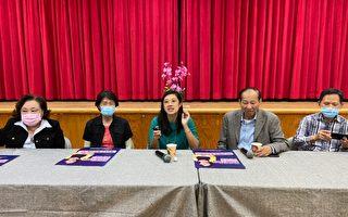 市议员候选人黄敏仪拜访台湾会馆