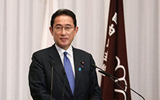 岸田文雄組戰鬥內閣  學者:面臨四個挑戰