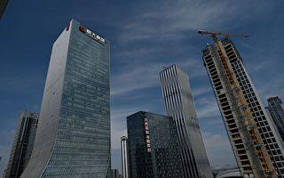恆大三度債務違約 債務危機蔓延大陸房地產業
