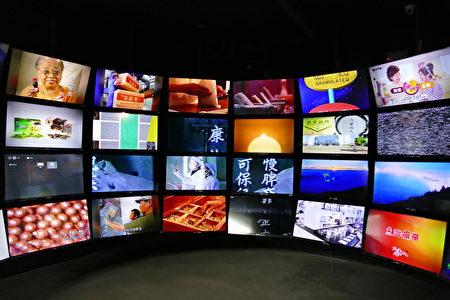 2021年5月開幕的明通藥事文化館,館內以電視牆呈現明通製藥的歷史紀錄。