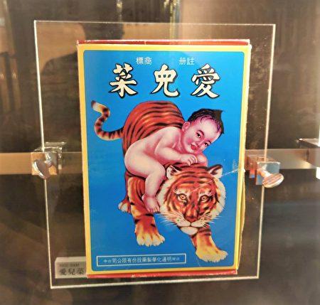 驅除小兒蛔蟲的愛兒菜,繪製一隻強壯的老虎,一個強健活潑的小孩騎坐猛虎背上。