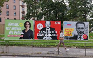 德媒:德國新政府「對華政策肯定改變」