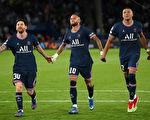歐冠次輪:巴黎擊敗曼城 皇馬主場不敵新軍
