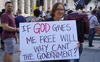 醫護與保守派組織狀告州府 捍衛宗教豁免權