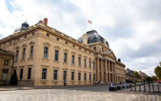 法國重磅報告揭「中美交流基金會」的背景