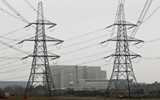 法电力公司:没有中广核 英核电站也可推进