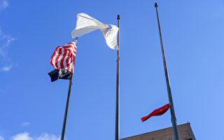 中共在波士頓升旗遭抗議 血旗卡半空
