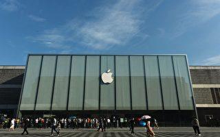 受限電衝擊 蘋果特斯拉的中國供應商停工