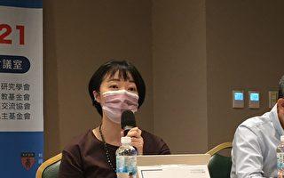 日學者:岸田勝選 自民黨內親中派弱化