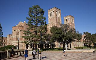 拒予黑人学生优待遭罚 教授告UCLA