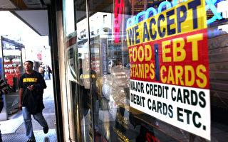 紐約州長宣布增加糧食券補助金額