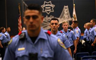 旧金山267名警员拒打疫苗 将被迫休假甚至遭解雇