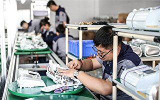 中国能耗双控电价拟上涨 工总:恐掀台商撤厂潮