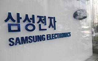 三星憂商業機密外洩 韓國政府將向美交涉