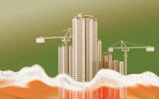 【財商天下】大陸樓市泡沫超日本 破裂信號已現