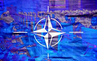 【軍事熱點】北約反擊網絡攻擊 對中共保持警惕