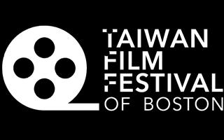 2021波士頓台灣影展 10月首週揭幕