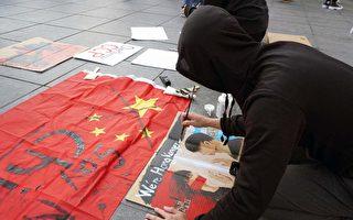 組圖:「讓我們自由」 香港青年紐大集會反共