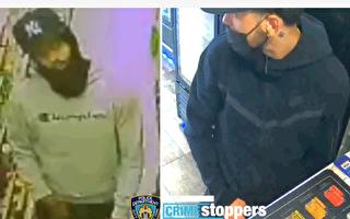 趁乘客睡著偷錢包 兩名七號地鐵竊賊被通緝