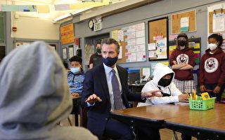 加州要求在校学生必须接种疫苗 否则不得到校上课