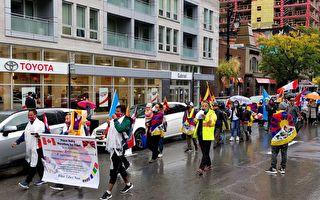 加拿大蒙特利爾多族裔遊行 高喊「中共可恥」
