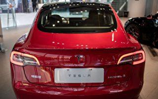 特斯拉Q3再創佳績 汽車交付量逾24萬輛