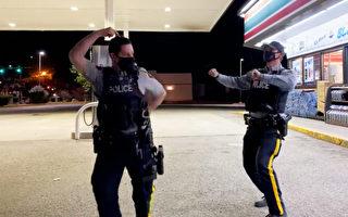 化解心理创伤 加拿大骑警为少年即兴跳舞
