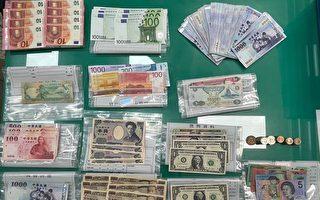 詐團鎖定海外華人 假公安之名9個月得手600萬