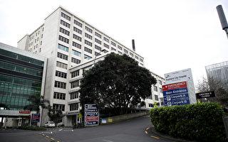 奧克蘭醫院正為明年每周6例死亡做準備