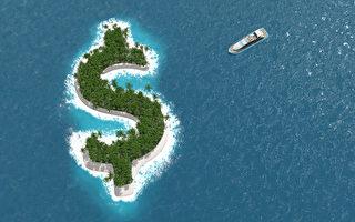 「潘多拉文件」公布 加拿大名人離岸財富曝光
