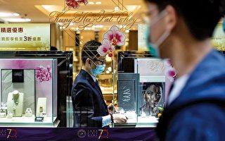 香港珠寶業八月零售額年增28%